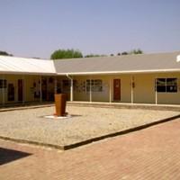 Jubilate Primary School